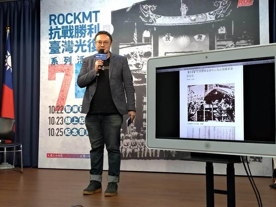 鄭照新介紹「台灣光復75週年線上影音紀念展」。(黃福其攝)