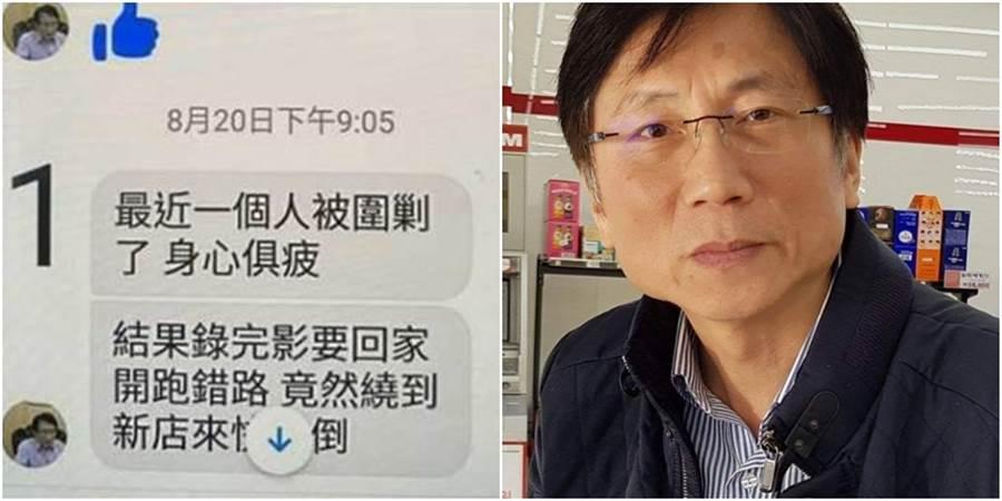 詹江村面對硬上女粉絲之說,他於臉書發文親上火線說明。(圖/翻攝自詹江村臉書、CCTWANT資料照)