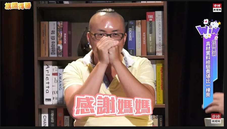 吴淳申对着镜头向母亲表达感谢:「谢谢妈妈」。(图/取材自中时新闻网Youtube)