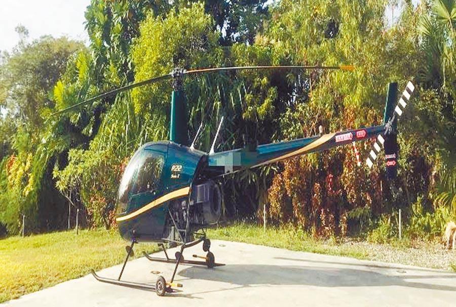 國內近月接連在新北市淡水、台東查獲R22私人直升機違法飛行,本月又在南投發現有R22直升機。(台東地檢署提供/莊哲權台東傳真)