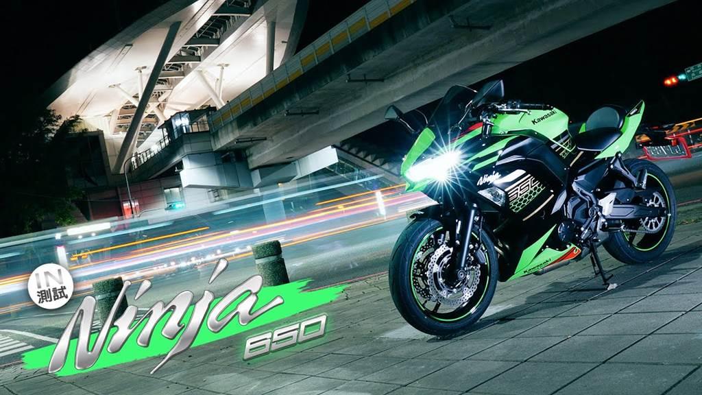都會忍風 - Kawasaki Ninja 650