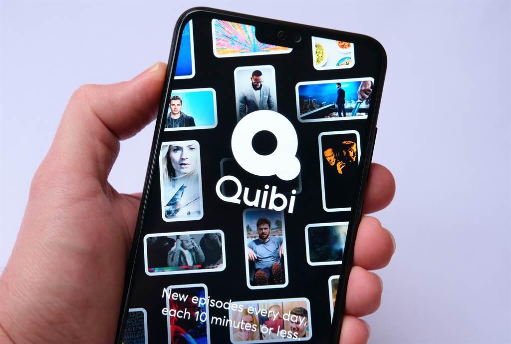 Quibi只上線6個月就關門。(達志影像/shutterstock)