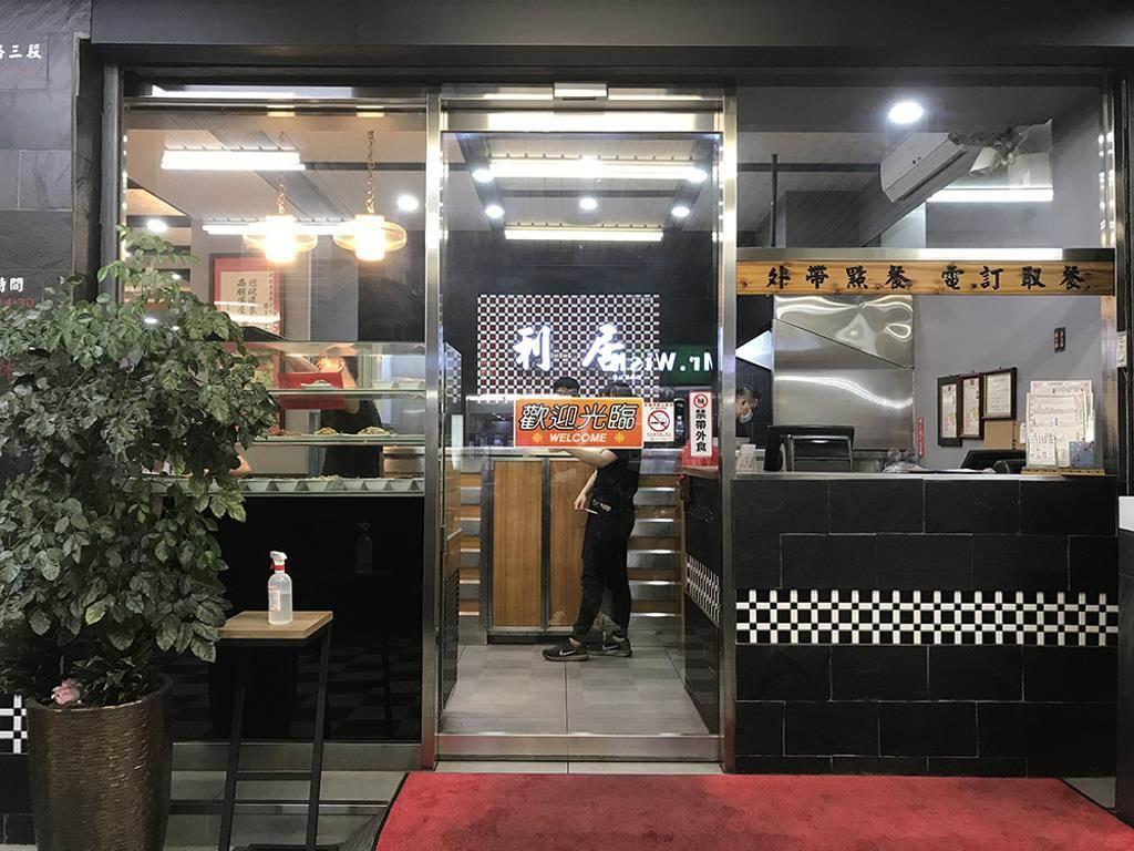 ◆ 位於漢口路的新址,空間變得更寬敞、明亮。(圖片來源:觸mii編輯部)