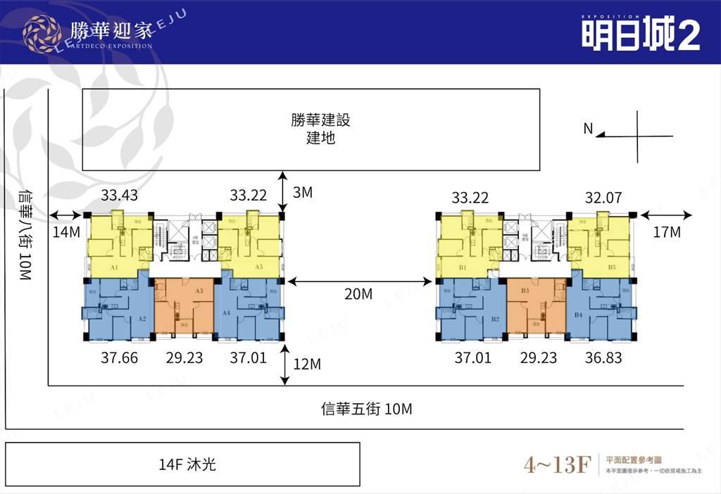 明日城NO2勝華迎家-標準層平面圖