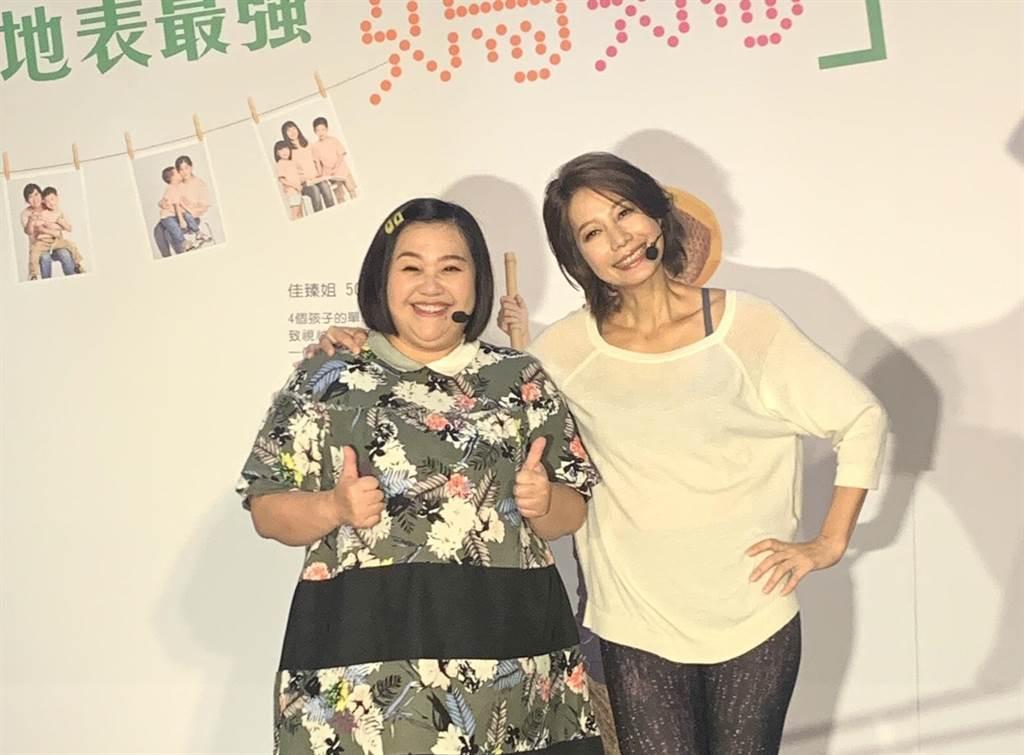 鍾欣凌、丁寧一起出席愛盲基金會公益活動。(齊石傳播提供)