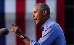 歐巴馬首直嗆 批川普自私自利 無能認真做總統