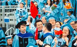 大陆外交部:近300留学生离境时遭美方滋扰盘查