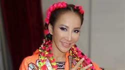 45歲李玟閨房辣照流出 真實體態嫩妹都掉下巴