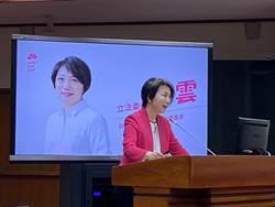 中研院院士限中華民國籍 外國籍可成為名譽院士