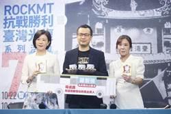 捍衛新聞自由 羅智強租18輛公車廣告向蔡蘇喊話