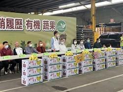 議員陳啟能挺蕉農 認購6噸香蕉贈學校