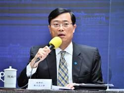 傳美貿易代表署對台美BTA態度冷 陳正祺:未準備好非不跟台灣談