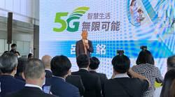 亚太电信5G开台 唯一提供28GHz毫米波服务