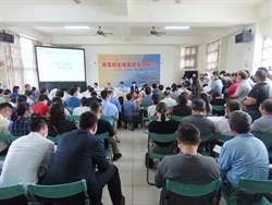 漁電共生先行區設台南、嘉義  漁民關切說明會釋疑