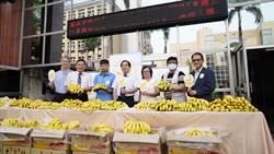 以行動力挺蕉農 勤益科大認購香蕉送師生