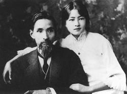 一位中國知識份子的家庭相簿