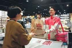 foodpanda攜MUJI讓居家用品也可送 限時再享8折優惠