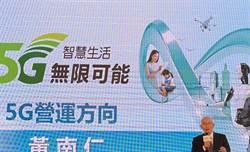 《通信網路》亞太電5G報到打卡 一年拚逾20萬用戶