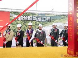 八德育勤營區新建工程預計2023年竣工
