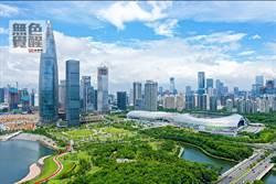 無色覺醒》賴岳謙:中國經濟戰略規劃!大灣特區創新發展!
