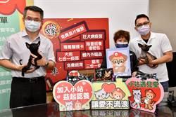 紓解動物收容壓力 台南廣設認養小站