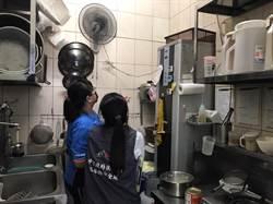 衛生紙漢堡業者 遭稽查退費捐善款