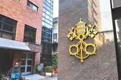 梵中主教任命临时协议延长两年 外交部:不触及外交或政治事务