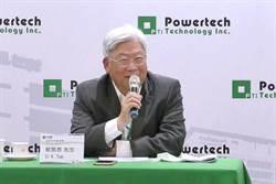 《半導體》英特爾賣NAND事業 力成蔡篤恭:未來2年無太大影響