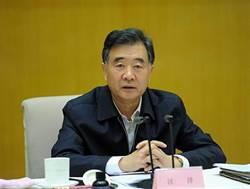 民進黨:中華民國台灣從來不是、未來也不會是中華人民共和國的一部分