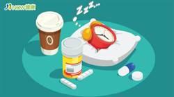 吃安眠藥入睡 藥師爆禁忌:配這4種飲食有嚴重後果