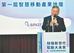 沈榮津:半導體四大中心 奠基未來20年