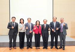 台新银「中小企业创新论坛」疫后全球布局关键行动建议
