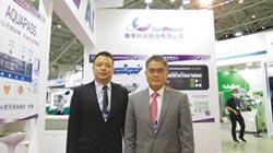 聯策科技攜手台達電 建置營運管理系統