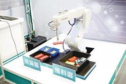 工研院開發智慧機器人技術