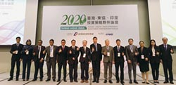 張銘斌:台企在全球短鏈扮關鍵