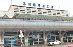 因颱風取消 東沙包機下周一補飛