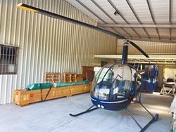 台商擁直升機 檢警查是否偷飛