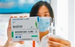 接種新冠疫苗 浙江搶頭香