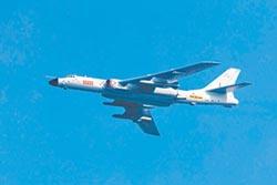 轟-6N攜帶彈道飛彈 疑似東風-17