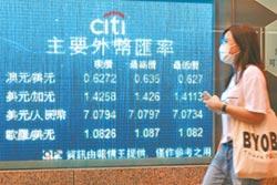 錢進中國 人幣在離岸齊飆漲