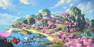 《新天龍八部Online》全新門派「桃花島」強勢登場 同步開放新服「桃花問世」及多項精彩活動