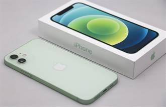 [開箱]iPhone 12綠色 粉嫩綠色風格比前代更清新