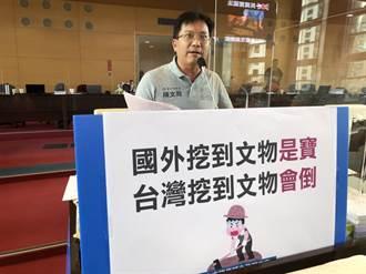 中市議員因大慶遺址為民請命 地政局:符合《文化資產保存法》規定