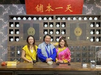 台南地方產業小旅行 王彩樺助陣宣傳