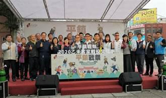 2020乙未客家戰役文化季平鎮戰祭10/24登場