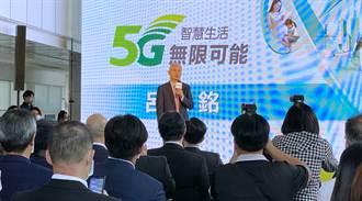 亞太電信5G開台 唯一提供28GHz毫米波服務