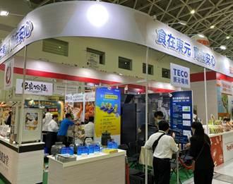 展出多種馬達 東元與東元集團餐飲事業攜手參加2020高雄國際食品展