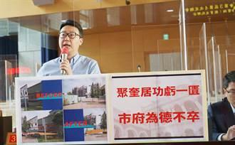 陳世凱為學童、聚奎居等請命   要求市府儘速解決嘉惠市民