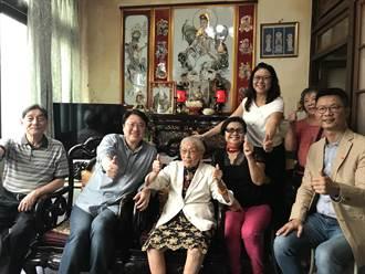 基隆77名百歲人瑞 林右昌贈紅包、金牌祝長壽