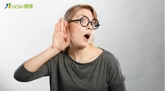 传统疗法无效!40岁女交际应酬压力大耳中风 中医用一招治癒